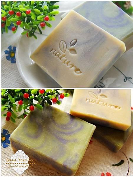 乳油木soap