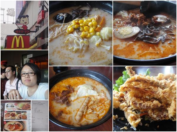 """來上海一定吃到""""味千拉麵""""~"""