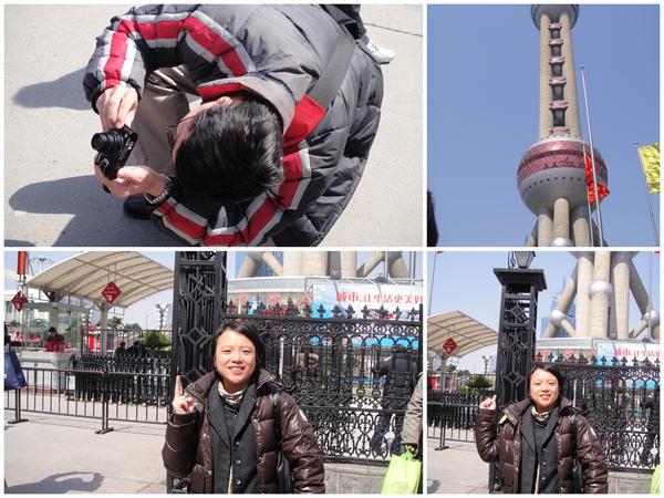 東方之珠~~爬..你拍照的姿勢..很好笑..哈哈!!