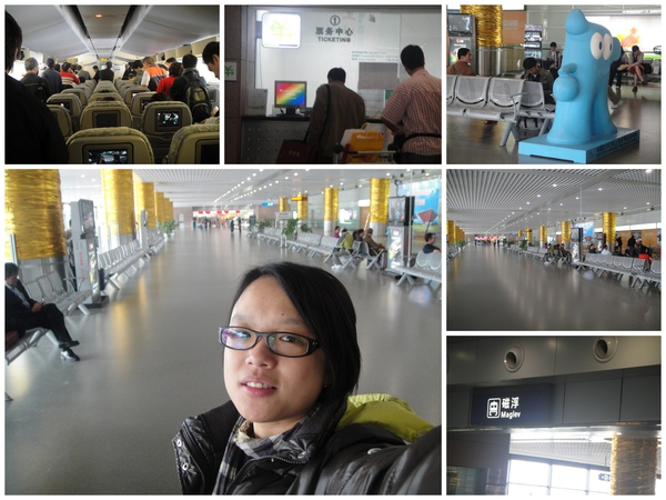 12點05分..到上海囉~~~