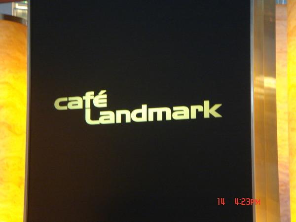 超好吃_貴婦下午茶(cafe landmark)