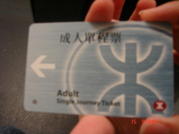 長得和台灣MRT一樣的香港MTR票~