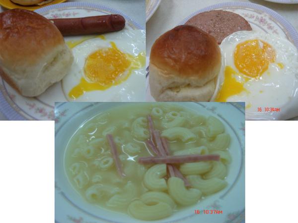 再來是..腸蛋+肉蛋+通心粉丫..呵..吃好飽~