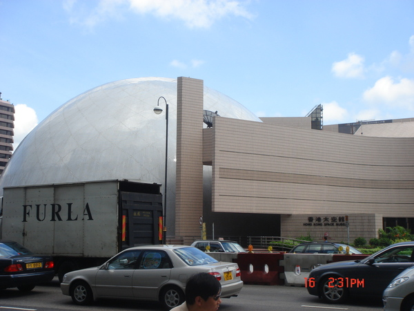 香港太空館~