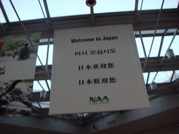 到囉..呼..到日本_成田機場啦~
