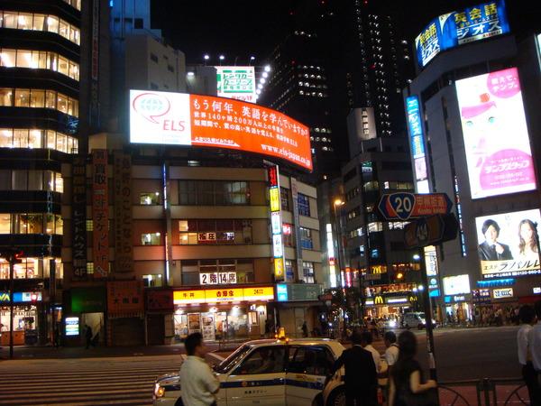新宿街頭~!