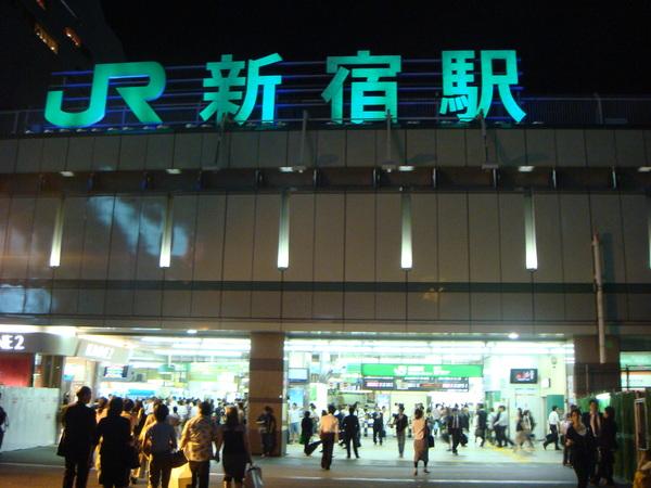 新宿車站~