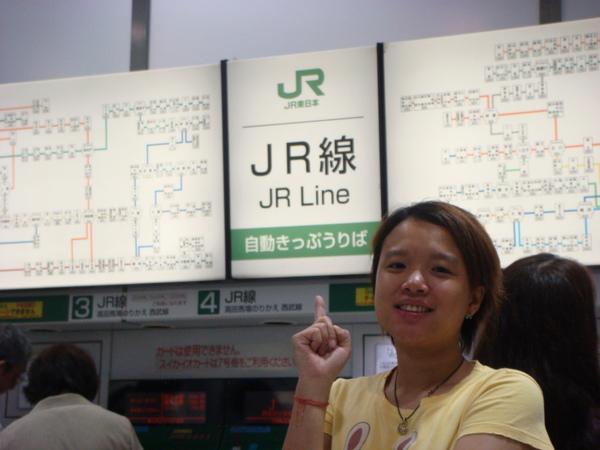 要買地鐵票_往海演幕張_東京電玩展會場出發囉~