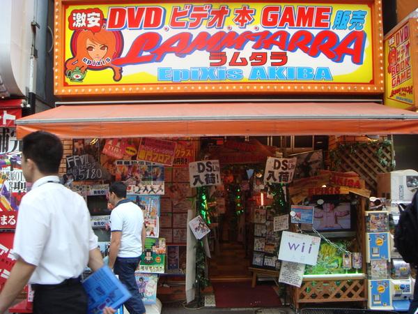都是這樣的店..賣動、漫、遊戲、電器的~