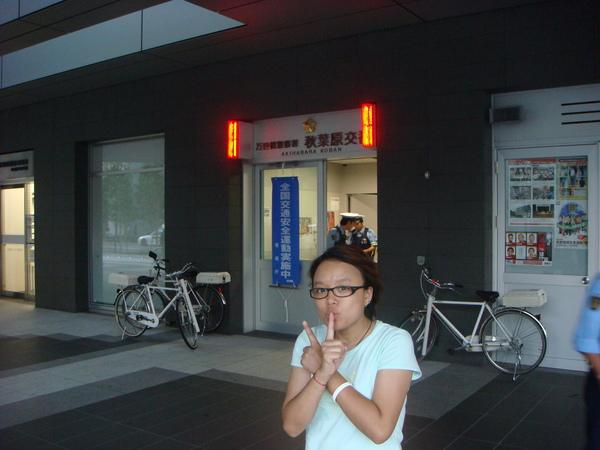 日本的警察局~噓..偷拍一張~