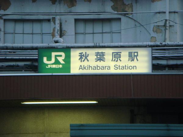 """回到""""秋葉原站""""..要企吃晚餐啦~"""