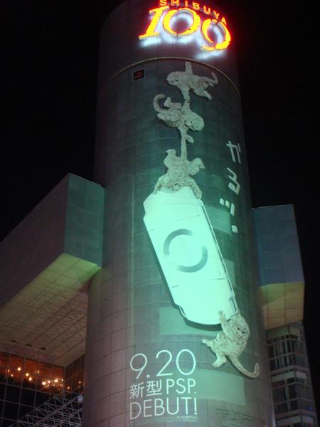 109大樓上很屌的PSP廣告~