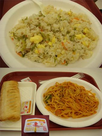 在機場買的..但要上機了..沒啥胃口~不過還蠻好吃的..比台灣好很多~