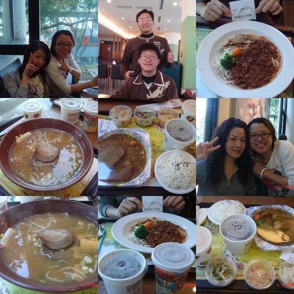 這是我們的中餐~~