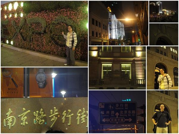 南京步行街..可惜店面幾乎都關了~~