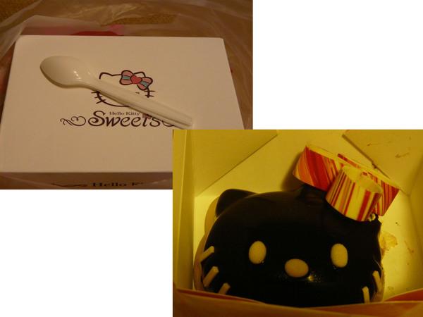 大姐送來的蛋糕~