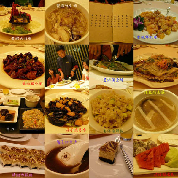 Day 1 晚餐在飯店吃