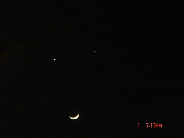 2008/12/01微笑月亮