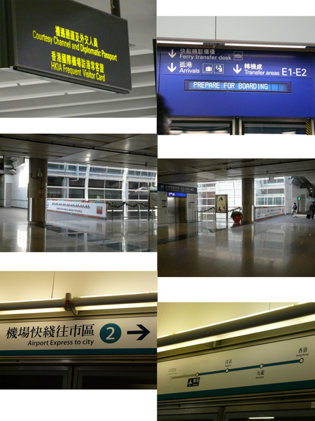 香港機場到了!坐快線囉!