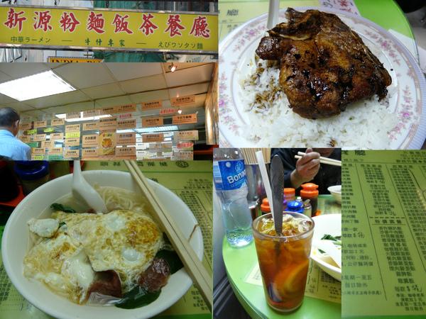 巴豆妖~新源茶餐廳~不錯吃呢!