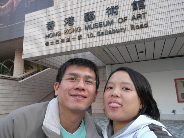 香港藝術館~可惜沒進去~