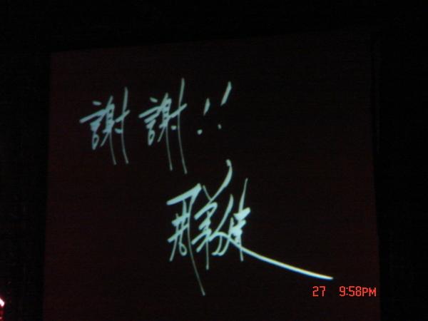 華健_x_I_台北演唱會_I_x_Wakin_live_in_Taipei