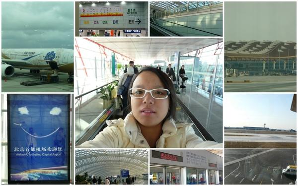 Day_1_要出發去北京了...呼...緊張..
