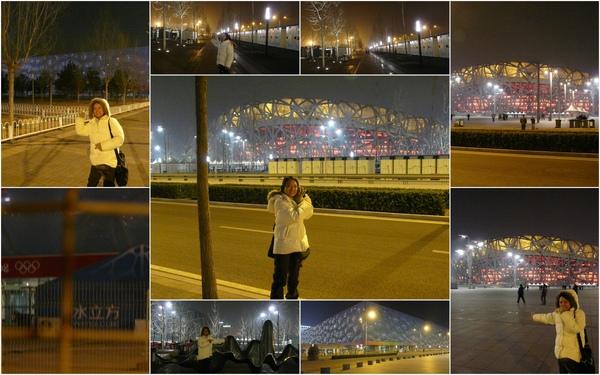 Day2_這奧運廣場..真的很大呀..