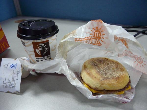 Day3_早餐..很小一個呢..