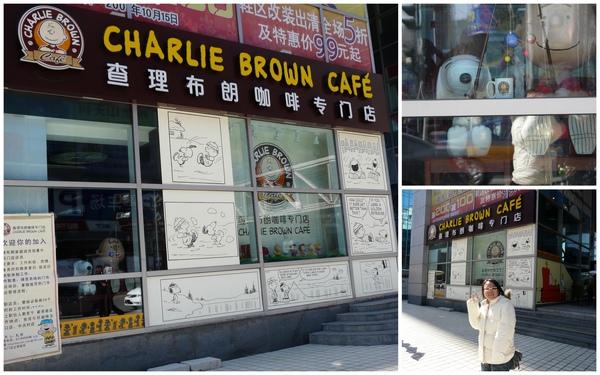 Day5_查理布朗會賣咖啡耶..超可愛~