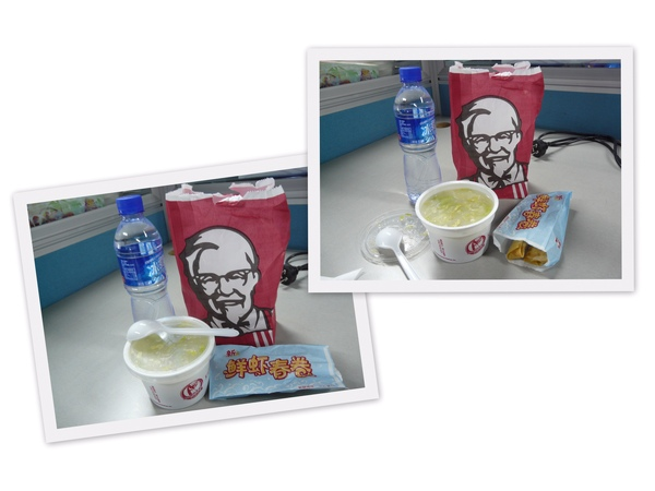 Day6_早餐..還是KFC老爺爺~~~