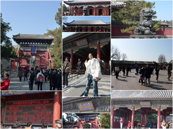 Day7_頤和園到囉~~