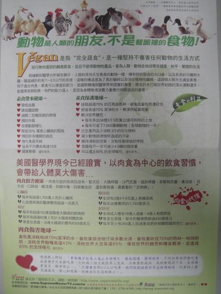 go green-2.JPG