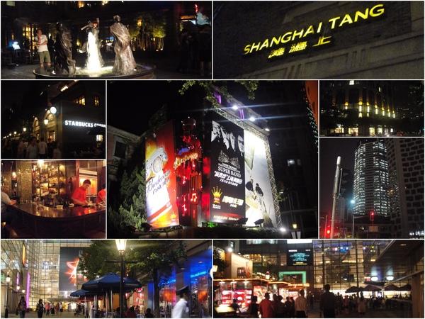 上海新天地..~超~極~熱~鬧~
