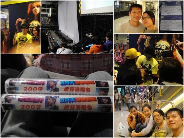 20090927_五月天DNA演唱會