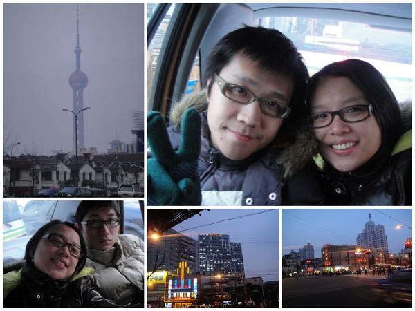 吃飯也要打車呢..上海很大~~~