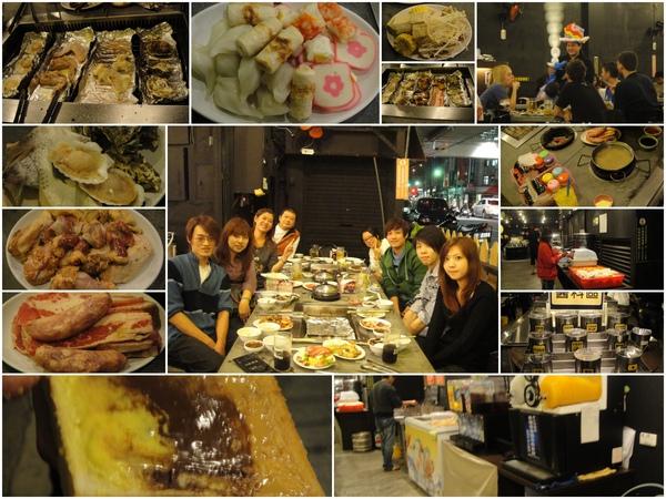 20091114俊宏請吃燒烤