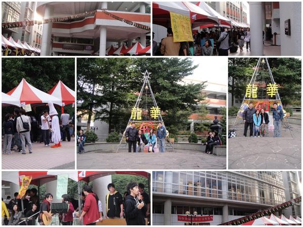 20091212龍華生日快樂