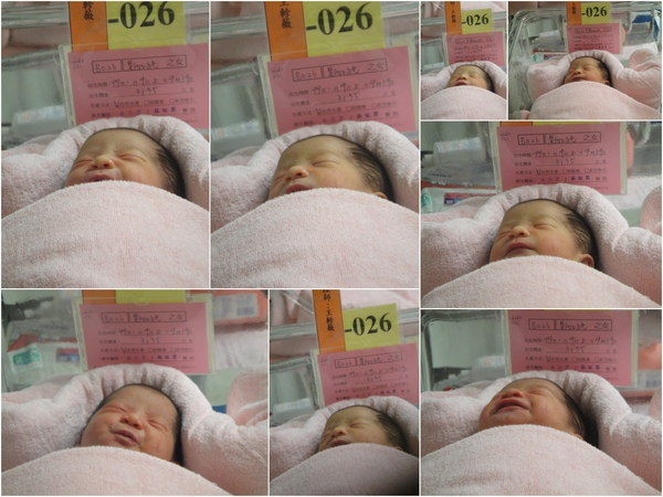 20100110璟賢二女兒出生
