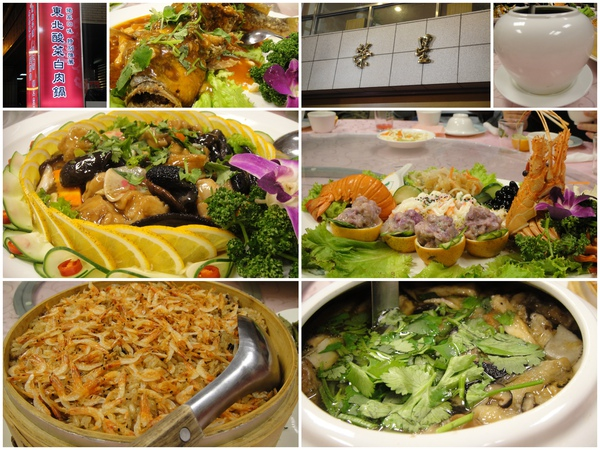 慶功宴_蘆洲榮星東北酸菜白肉鍋-好吃唷