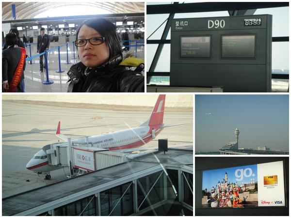 呼..上海浦東機場..很大..君君又挫咧等囉~~~回家囉~~~