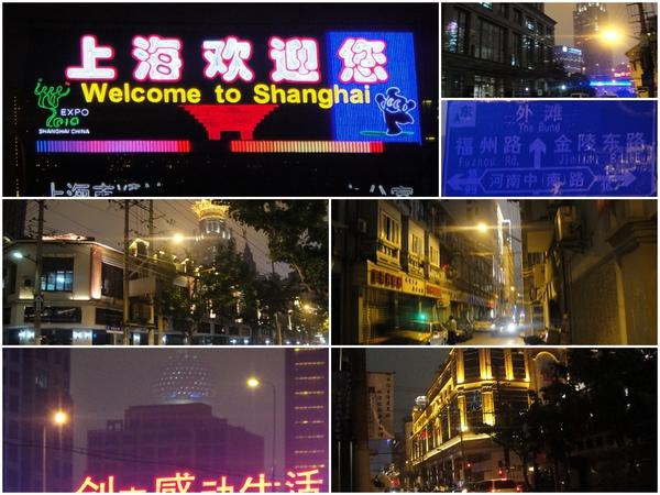 我終於在第四次到上海時..來外灘了..T_T