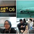 4月28日...呼..10點10分的飛機..八點機場等唷~~~