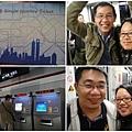 搭地鐵..要到中山公園站...ya~~~