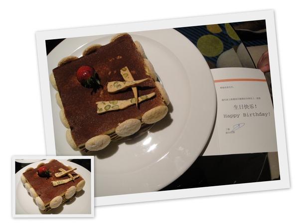 J.C生日快樂..飯店很用心的送上蛋糕呢~~