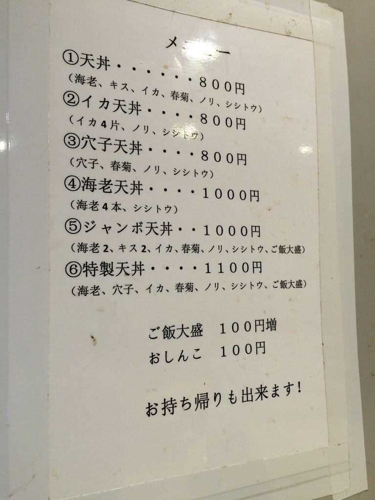2016-04-02 16.40.21.jpg