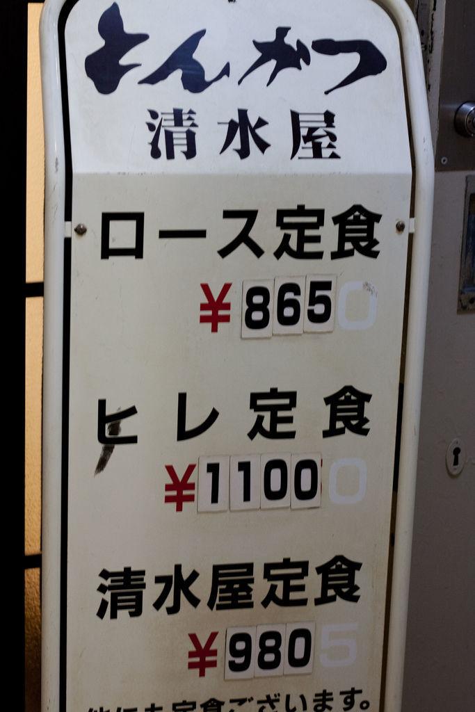 IMG_6902.jpg