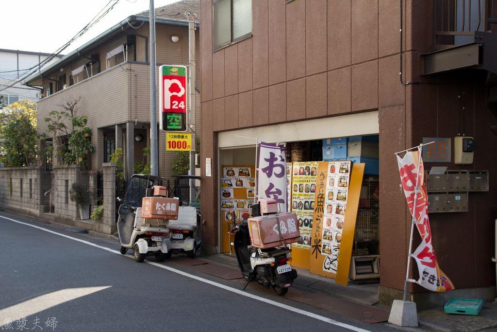 IMG_3566.jpg