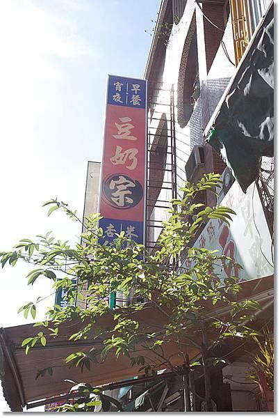 小任手藝台南小吃-156.jpg