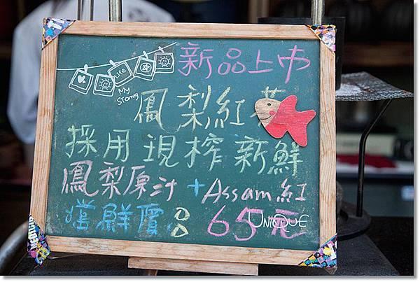 台南暴飲暴食台南小吃2-39.jpg